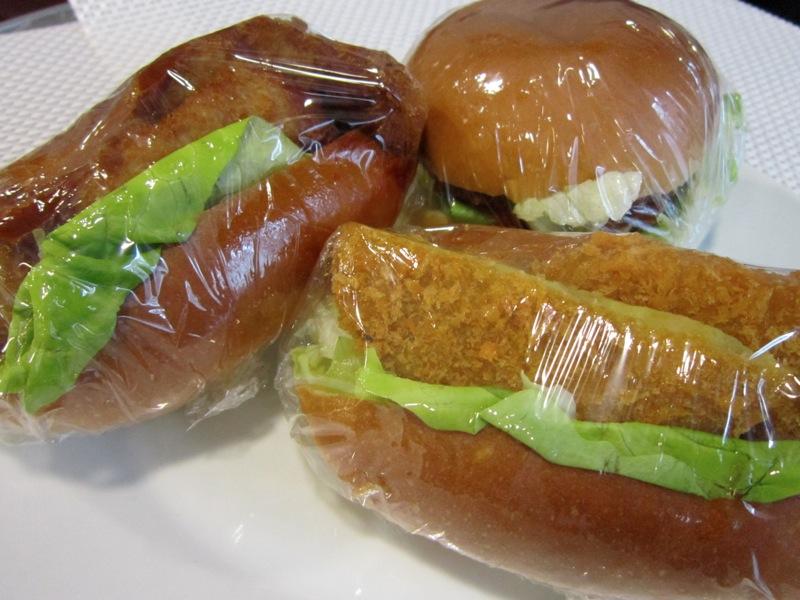 burger bestellen mönchengladbach